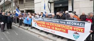 Athen 2017